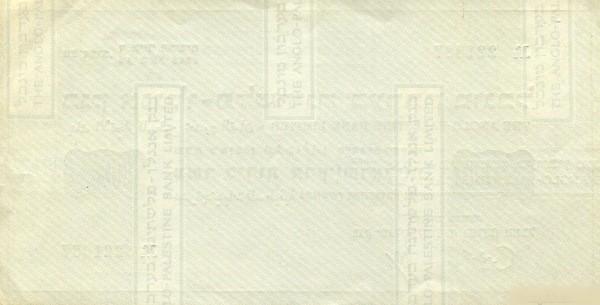 Israel 10 Palestine Pounds (1948 Provisional)