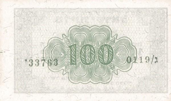 "Israel 100 Pruta (1952-1953 ""Fractional Mils & Pruta""-2)"
