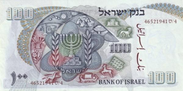 Israel 100 Lirot (1968)