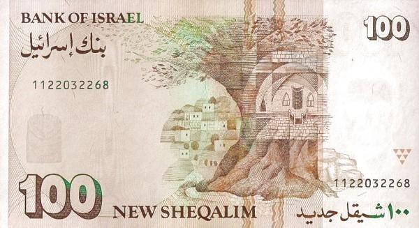"Israel 100 New Sheqalim (1985-1992 ""New Sheqel"")"