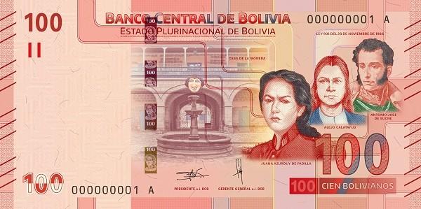 Bolivia 100 Bolivianos (2019)