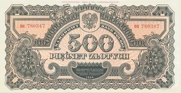Poland 500 Złotych (1944-2)