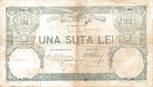 Romania 100 Lei (1881-1907)