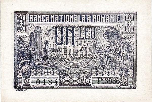 Romania 1 Leu (1909-1931)