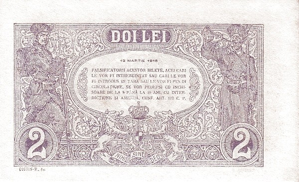Romania 2 Lei (1909-1931)