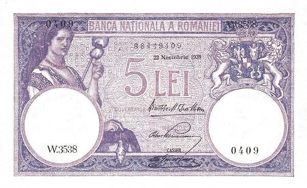 Romania 5 Lei (1909-1931)