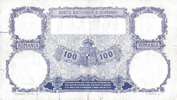 Romania 100 Lei (1909-1931)