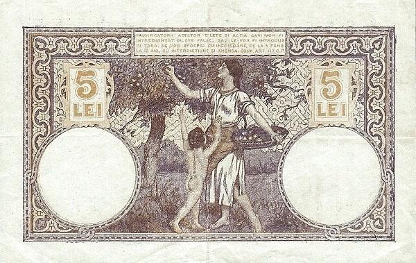 Romania 5 Lei (1917)