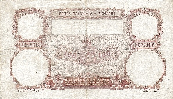 Romania 100 Lei (1917)