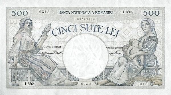 Romania 500 Lei (1925-1938)