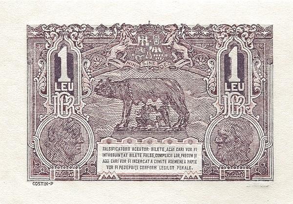 Romania 1 Leu (1936-1940)