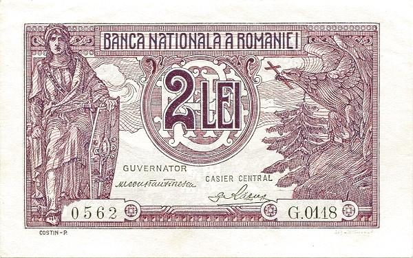 Romania 2 Lei (1936-1940)