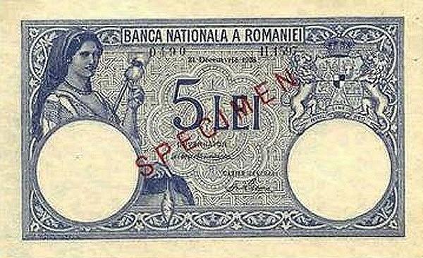 Romania 5 Lei (1936-1940)