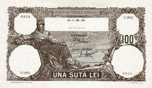 Romania 100 Lei (1940-1945-2)