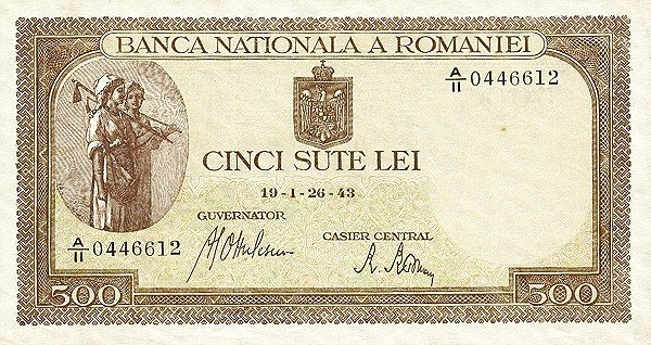 Romania 500 Lei (1940-1945)