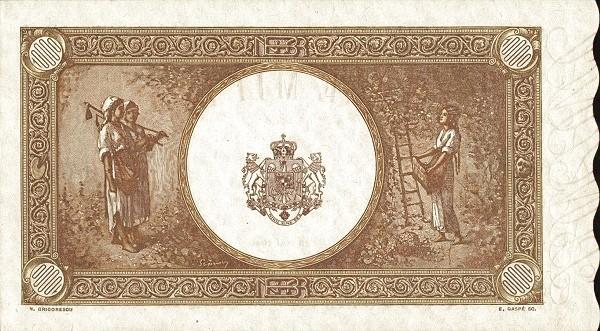 Romania 10000 Lei (1943-1947)