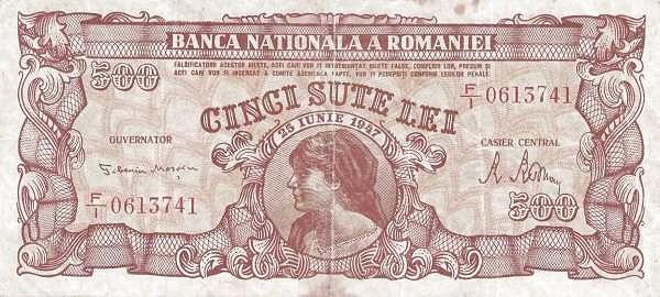 Romania 500 Lei (1947)