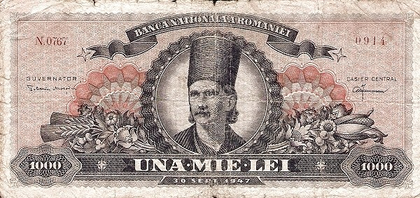 Romania 1000 Lei (1947 Second Issue)
