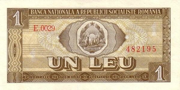 Romania 1 Leu (1966)