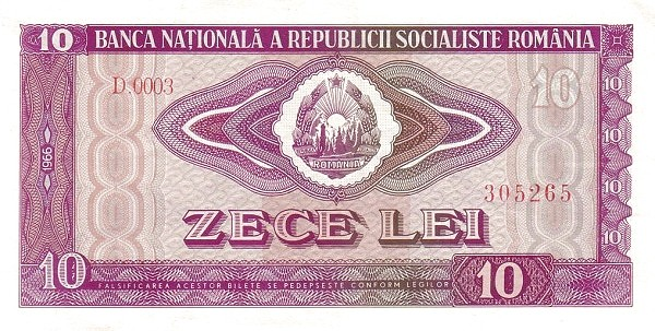 Romania 10 Lei (1966)