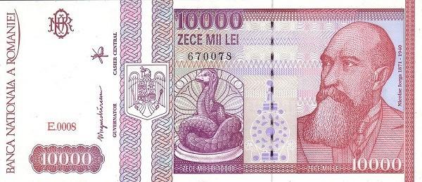 Romania 10000 Lei (1991-1994)