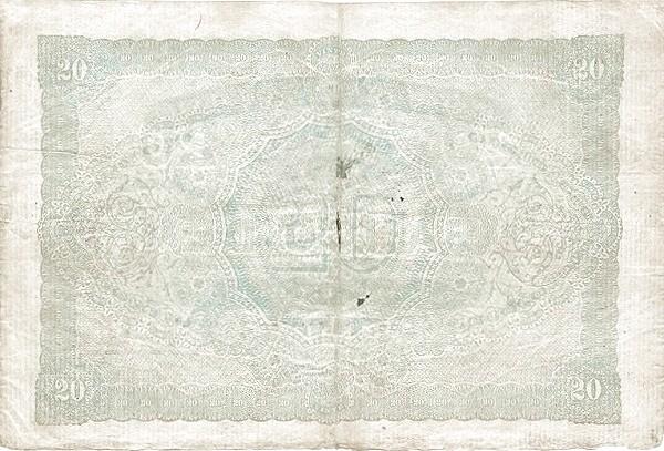 Portugal 20000 Réis (1884-1892)