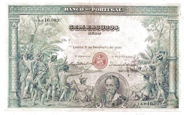 Portugal 100 Escudos (1913-1923 Escudo Ouro)