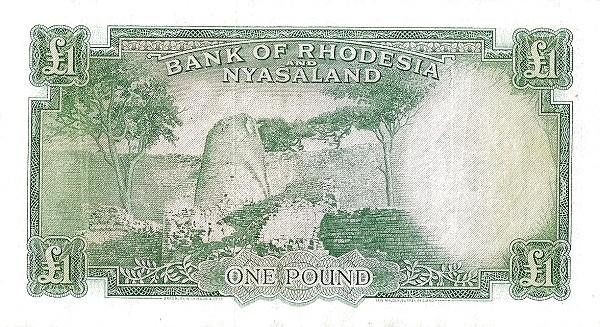 "Rhodesia and Nyasaland 1 Pound (1956-1961 ""Elizabeth II"")"