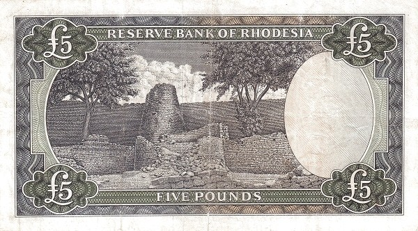 Rhodesia 5 Pounds (1966-1968 Elizabeth II)