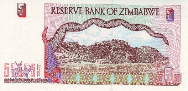 """Zimbabwe 5 Dollars (1994-2003 """"Chiremba Rocks"""")"""