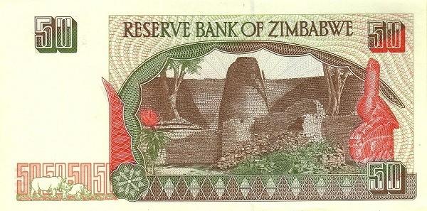 """Zimbabwe 50 Dollars (1994-2003 """"Chiremba Rocks"""")"""