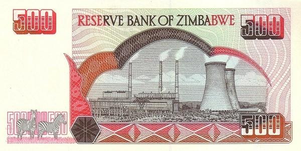 """Zimbabwe 500 Dollars (1994-2003 """"Chiremba Rocks"""")"""