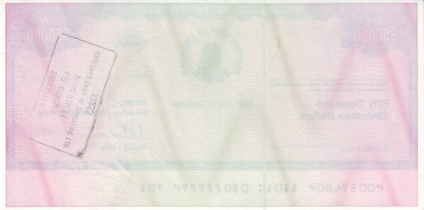 Zimbabwe 50000 Dollars (2003 Zimbabwe Dollar Traveller Cheques Emergency)