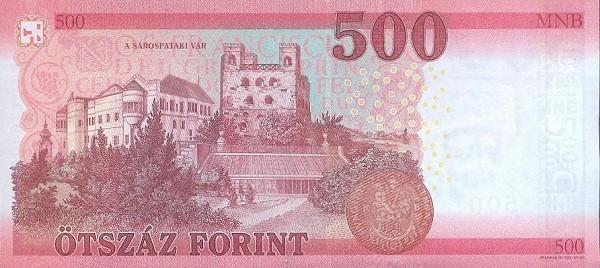 Hungary 500 Forint (2018)