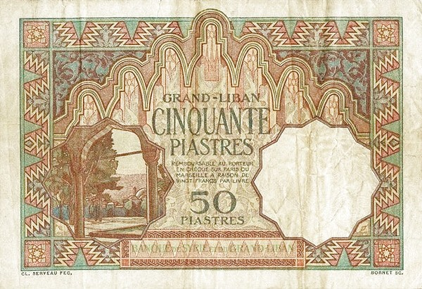 Lebanon 50 Piastres (1925 Banque de Syrie et du Grand-Liban)