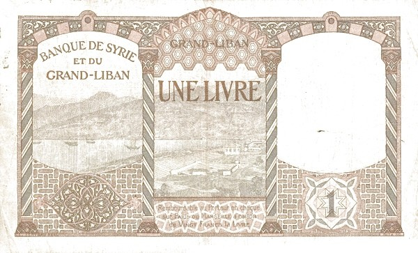 Lebanon 1 Livre (1925 Banque de Syrie et du Grand-Liban)