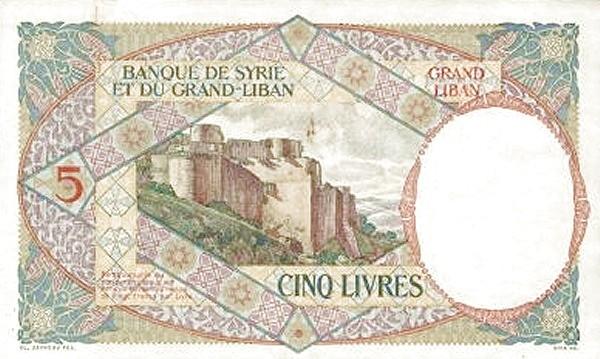 Lebanon 5 Livres (1925 Banque de Syrie et du Grand-Liban)