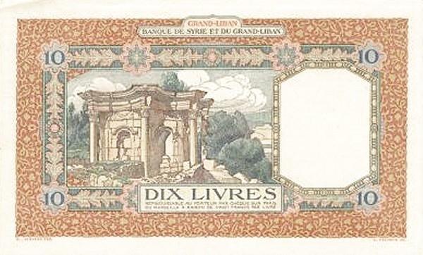 Lebanon 10 Livres (1925 Banque de Syrie et du Grand-Liban)