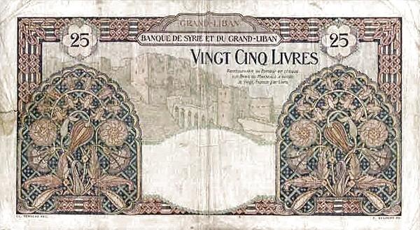 Lebanon 25 Livres (1925 Banque de Syrie et du Grand-Liban)