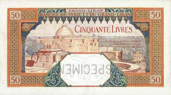 Lebanon 50 Livres (1925 Banque de Syrie et du Grand-Liban)
