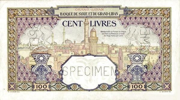 Lebanon 100 Livres (1925 Banque de Syrie et du Grand-Liban)