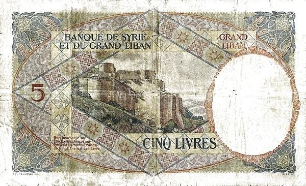 Lebanon 5 Livres (1930 Banque de Syrie et du Grand-Liban)