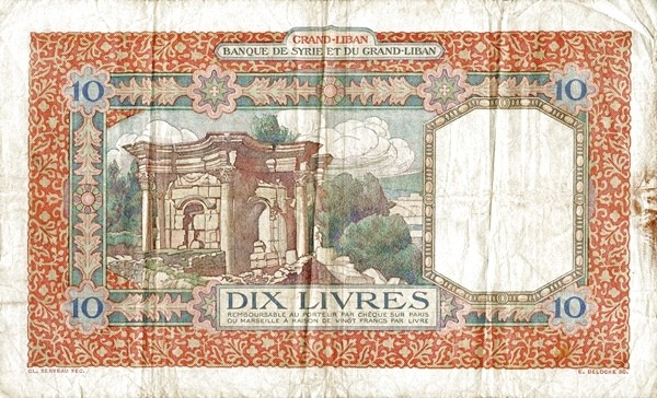 Lebanon 10 Livres (1930 Banque de Syrie et du Grand-Liban)