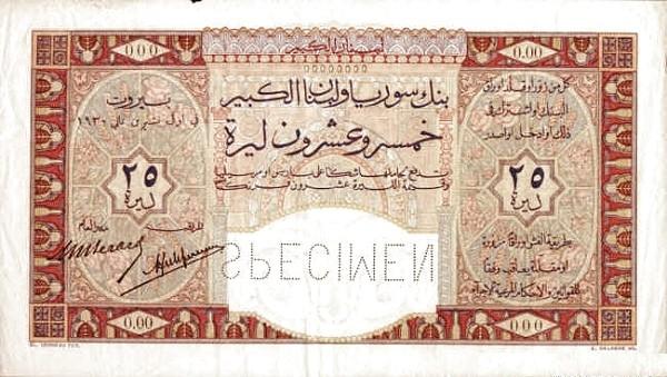 Lebanon 25 Livres (1930 Banque de Syrie et du Grand-Liban)