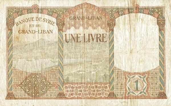 Lebanon 1 Livre (1935 Banque de Syrie et du Grand-Liban)
