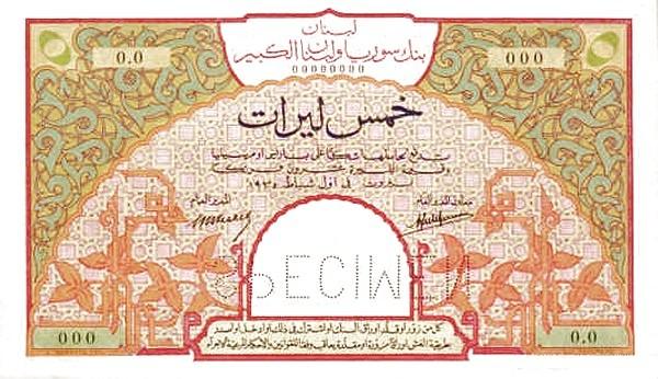 Lebanon 5 Livres (1935 Banque de Syrie et du Grand-Liban)