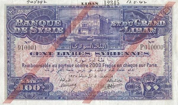 Lebanon 100 Livres (1935 Banque de Syrie et du Grand-Liban)