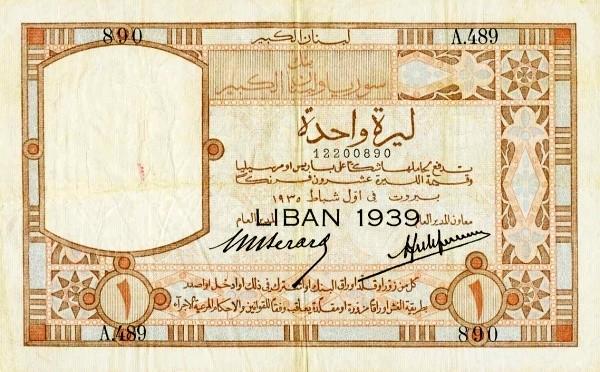 Lebanon 1 Livre (1939 Banque de Syrie et du Grand-Liban)