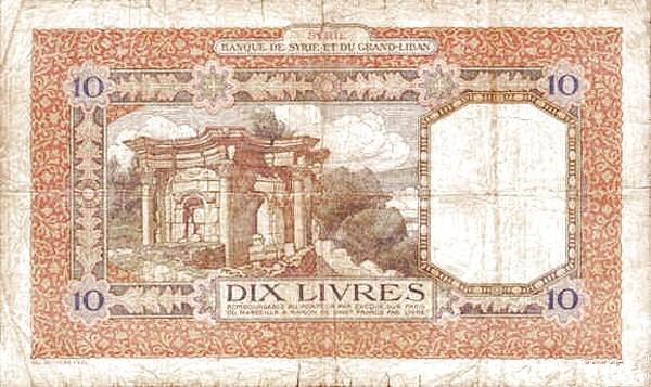 Lebanon 10 Livres (1939 Banque de Syrie et du Grand-Liban)