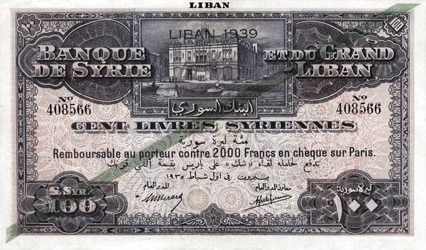 Lebanon 100 Livres (1939 Banque de Syrie et du Grand-Liban)